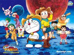 DoraemonWallpaper