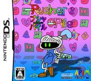 Pusher'sPileJPB