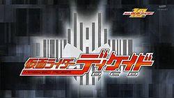 File:250px-Kamen Rider Decade logo.jpg