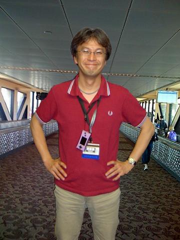 File:Nintendo at Airport.png