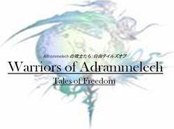 Warriorsofadrammelech
