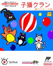 Koneko Clan - Famicom cover