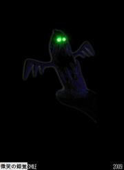 Ghostposter
