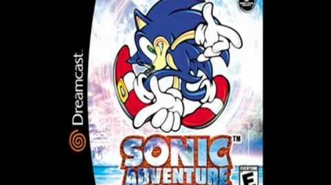 Azure Blue World (Sonic Adventure)
