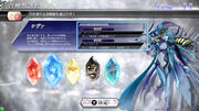 Dissidia summon menu