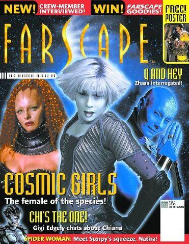 File:Magazine 4.jpg