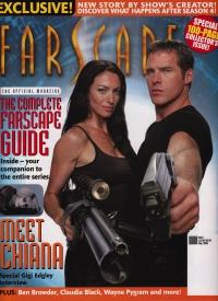 File:Magazine 12 SE.jpg