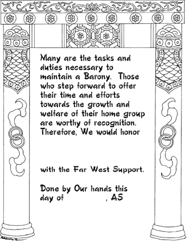 File:FarWestSupport-NoBBText.png