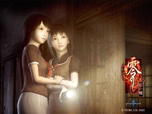File:FFII promotional1.jpg
