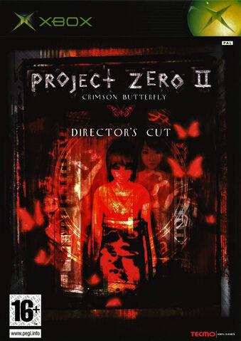 File:Project Zero II xbox.jpg