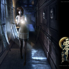 Promotional wallpaper featuring the main protagonist.