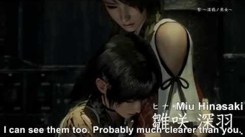 Fatal Frame V The Black Haired Shrine Maiden Traler 2 subs