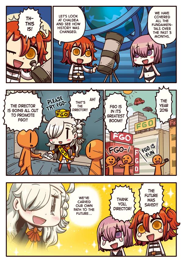 RiyoManga15