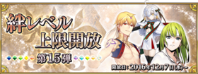 Banner 101048991