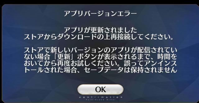 File:Error message.png