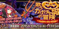 Halloween 2015 Event