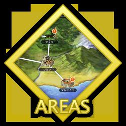 File:Areaswiki2.png