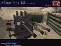 25mm Type 96Triple