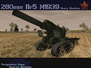 280mm Br-5