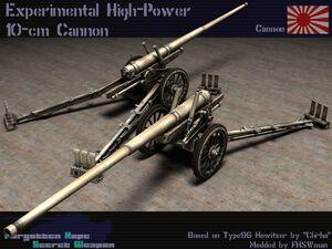 Experimental 10 cm Cannon