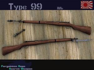 Arisaka Type 99