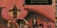 The Fighting Fantasy Poster Book