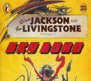 Sky Lord (book)