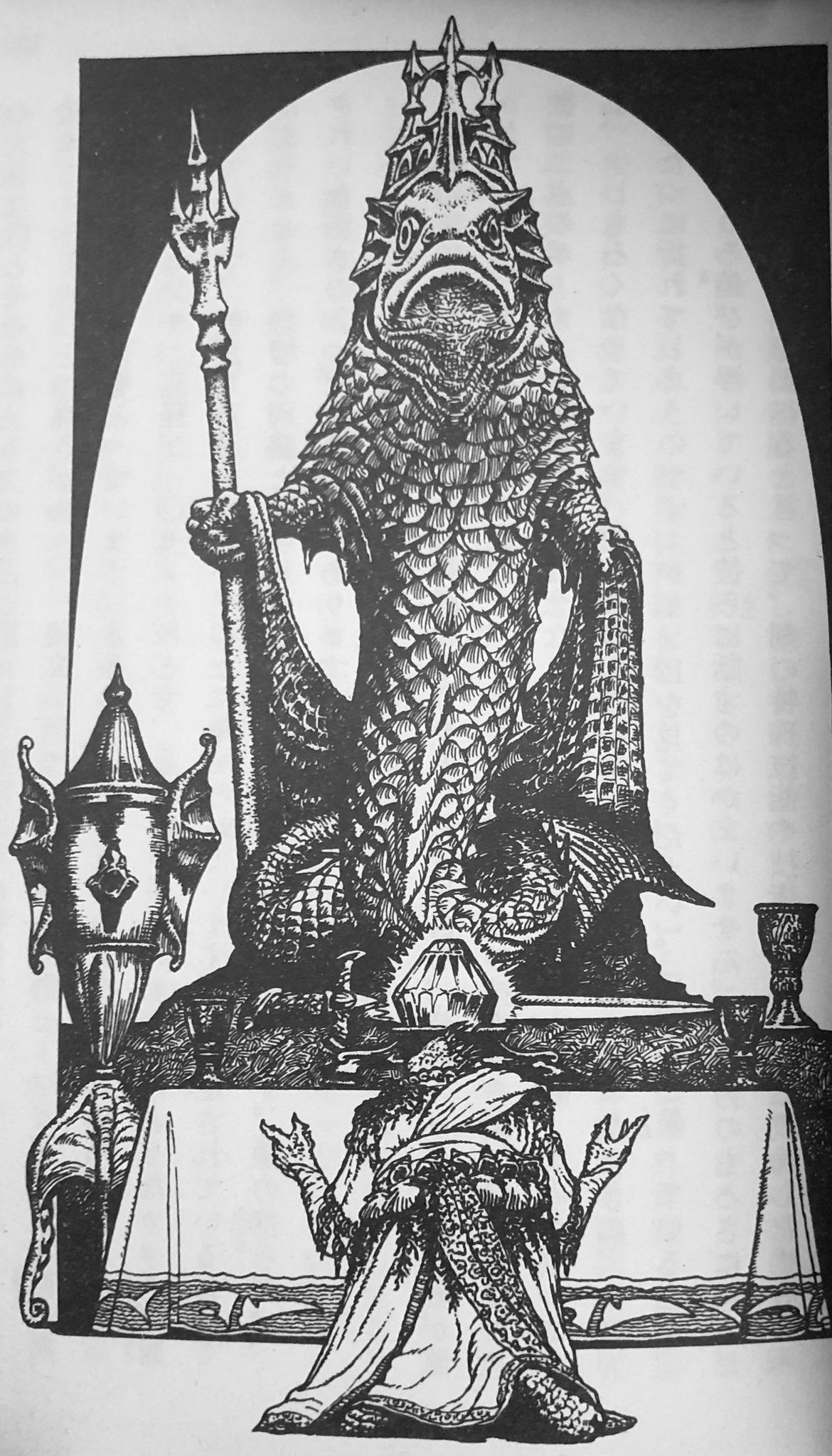 File:Statue-of-Hydana-dungeoneer.jpg