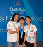 Skate Asia 2006 01