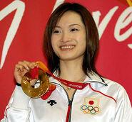 Arakawa medal