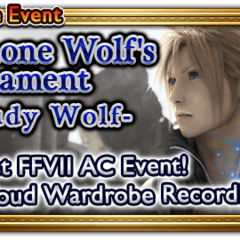 Global event banner for The Lone Wolf's Lament.