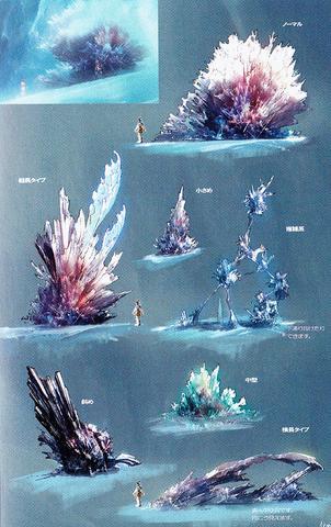 File:Lake bresha concept2.png