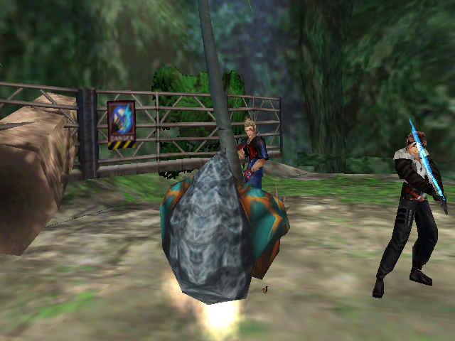 File:FFVIII Raldo Ball.png
