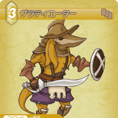 Trading Card of a Bangaa as a Gladiator.