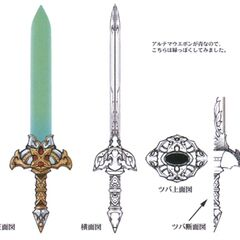 Concept artwork for the Excalibur II.