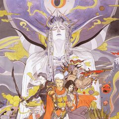 Artwork by Yoshitaka Amano of the Emperor and Firion's party.