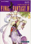 FFIV Fundamental Knowledge Book
