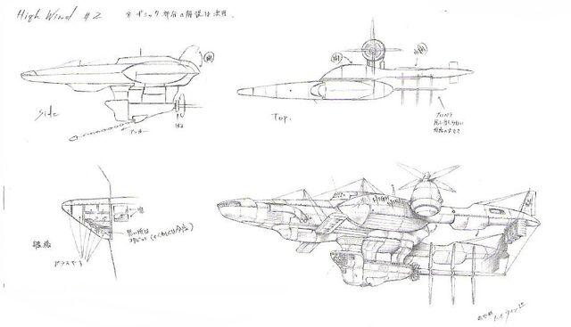 File:Highwind Sketch.jpg