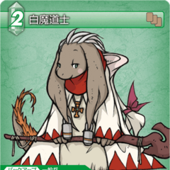 Nu Mou White Mage from <i>Tactics Advance</i>.
