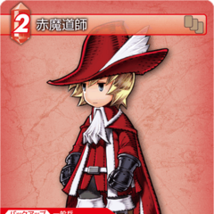 Red Mage trading card (Fire).