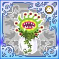 FFAB Morbol Bouquet SSR