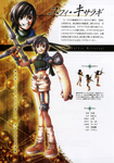 Yuffie ultimania omega scan