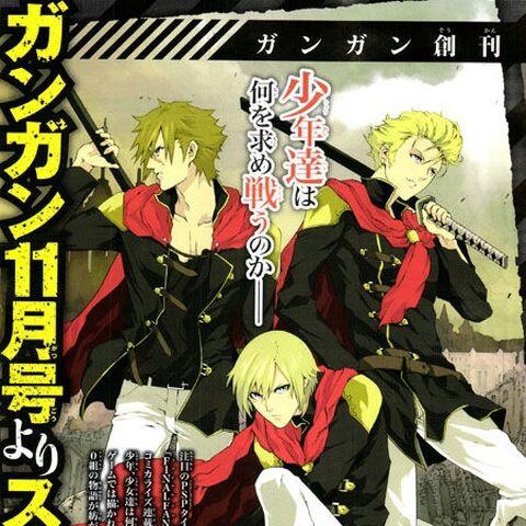 Original <i>Type-0</i> manga advertisement.