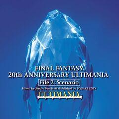 20th Anniversary Ultimania - File 2 cover.