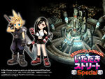 Itadaki Street Special Cloud and Tifa