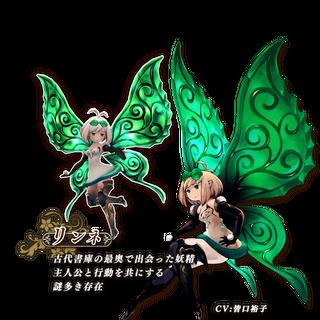 Rinne from <i>Bravely Default: Fairy's Effect</i>.