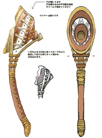 File:PriestsRacket.png