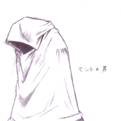 Sephiroth Clone.