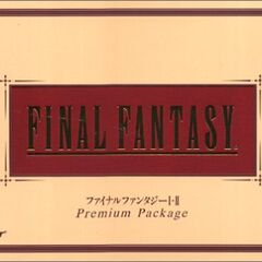 <i>Final Fantasy Premium Package</i><br />Sony PlayStation<br />Japan, 2002