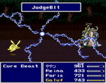 FFV Judgement Bolt PSX